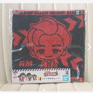 ボウダンショウネンダン(防弾少年団(BTS))のBTS一番くじ TinyTAN ハンドタオル賞 RM(K-POP/アジア)