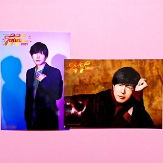 【コメ必須!】Kiramune FFT ブロマイド 2枚セット【神谷浩史】(写真/ポストカード)