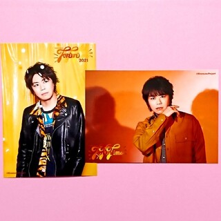 【コメ必須!】Kiramune FFT ブロマイド 2枚セット【浪川大輔】(写真/ポストカード)