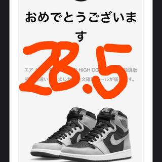 NIKE - エア ジョーダン 1 レトロ HIGH OG 28.5