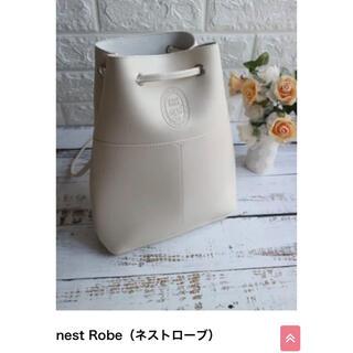 ネストローブ(nest Robe)のリンネル付録 ネストローブのリュック(リュック/バックパック)