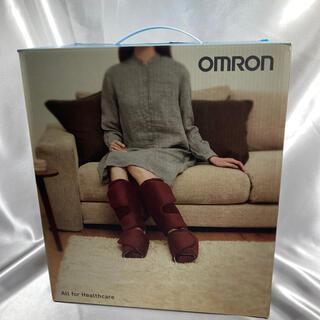 オムロン(OMRON)の★新品★未使用★ オムロン エアーマッサージャー HM260 WR(ボディケア/エステ)