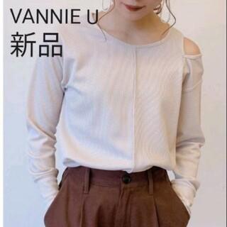 アンティローザ(Auntie Rosa)の【新品】VANNIE U 肩スリットワッフルロンT(Tシャツ/カットソー(七分/長袖))