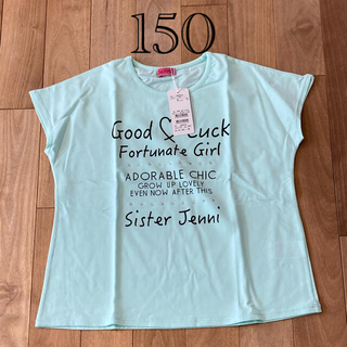 ジェニィ(JENNI)のTシャツ ジェニィ  150㎝(Tシャツ/カットソー)