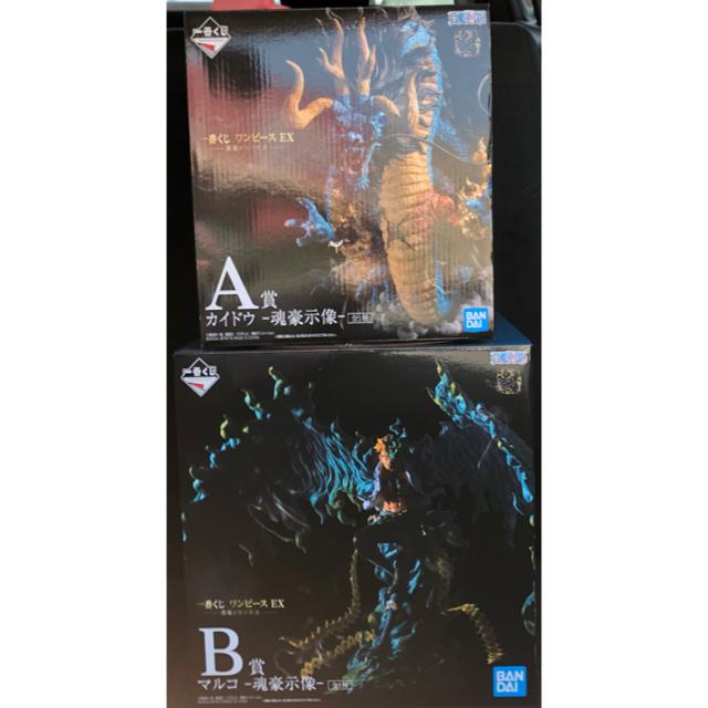 BANDAI(バンダイ)の早い者勝ち! カイドウ マルコ 2個セット 一番くじ ワンピース フィギュア エンタメ/ホビーのフィギュア(アニメ/ゲーム)の商品写真