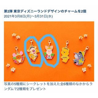 Disney - 新品未開封!ディズニーランド!非売品!チャーム2つセット!ティガー!ピグレット