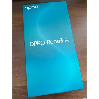 OPPO - OPPO Reno3 A ホワイト SIMロック解除