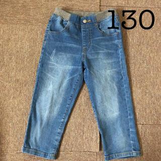 ジーユー(GU)のジーユー130ストレッチデニム130ジーンズ130(パンツ/スパッツ)