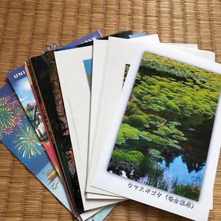ポストカード 20枚(写真/ポストカード)