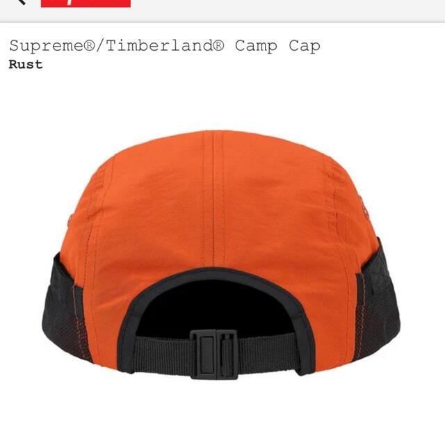 Supreme(シュプリーム)のシュプリーム ティンバーランド キャップ メンズの帽子(キャップ)の商品写真
