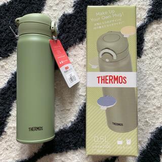 サーモス(THERMOS)のTHERMOS 水筒 500ml    カーキ 新品未使用(弁当用品)
