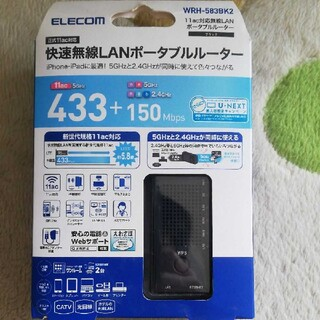 エレコム(ELECOM)のELECOM WRH-583BK2(PC周辺機器)