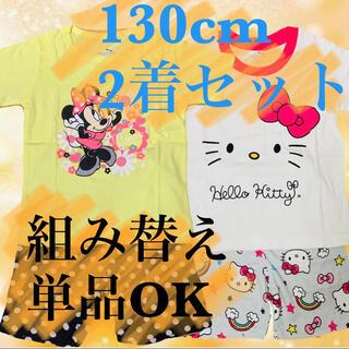 キティ パジャマ 半袖 ミニー セットアップ 女の子 130(パジャマ)