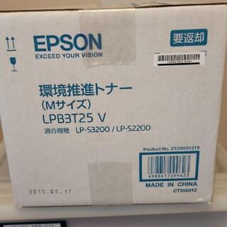 エプソン(EPSON)のEPSON 環境推進トナー LPB3T25V(PC周辺機器)