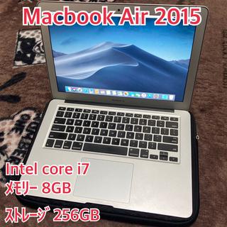 Apple - MacBook Air 13インチ 2015モデル 新品バッテリー