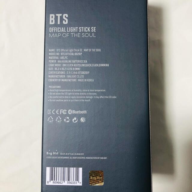 防弾少年団(BTS)(ボウダンショウネンダン)のBTS  アミボム MOS Ver 最新版 新品未開封 エンタメ/ホビーのタレントグッズ(アイドルグッズ)の商品写真