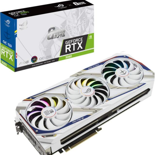 ASUS(エイスース)の新品 ROG STRIX RTX 3080 GUNDAM EDITION スマホ/家電/カメラのPC/タブレット(PCパーツ)の商品写真