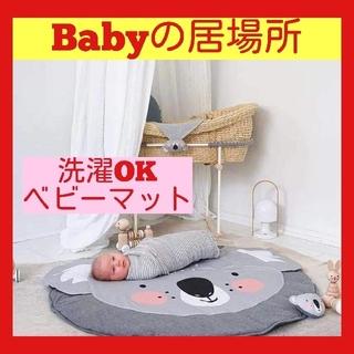 新品  ベビー フロアマット 寝具 円形 ベビーマット キッズ  プレイマット(フロアマット)
