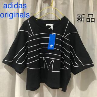 adidas - 新品タグ付き アディダスオリジナルス adidas Tシャツ レディース