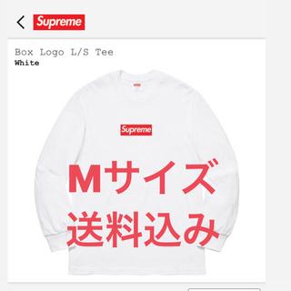 Supreme - Supreme Box Logo L/S Tee