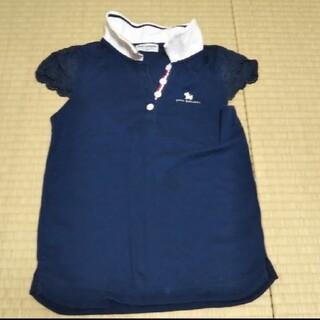 ポンポネット(pom ponette)のpom  ponette 140cm(Tシャツ/カットソー)