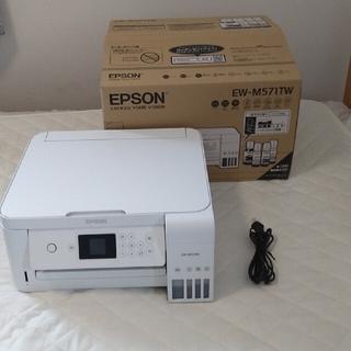 EPSON - エプソンインクジェットプリンタ EW-M571TW