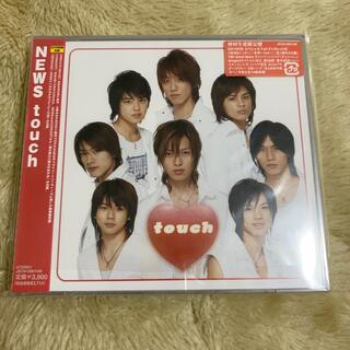 ニュース(NEWS)のtouch(ポップス/ロック(邦楽))