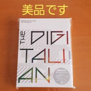 嵐 - 値下げARASHI 美品 2014 THEDIGITALIAN(初回限定版