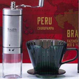 TULLY'S COFFEE - タリーズ コーヒーミル ドリッパー