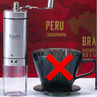タリーズコーヒー(TULLY'S COFFEE)のタリーズ コーヒーミル(その他)