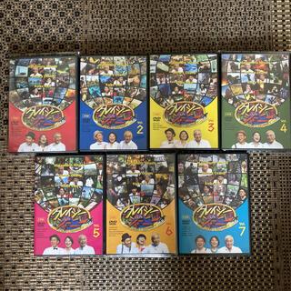 クレイジージャーニー Vol.1〜Vol.7(お笑い/バラエティ)