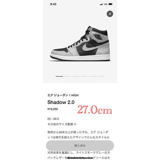 "NIKE - Air Jordan 1 Retro High OG ""Shadow 2.0"