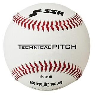 エスエスケイ(SSK)のSSK テクニカルピッチ 硬式 野球 / BBM プロ野球チップス 2021(練習機器)