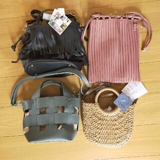 シマムラ(しまむら)のしまむら  バッグ  4個 まとめ売り(ショルダーバッグ)