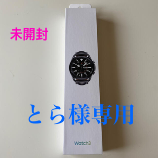 Galaxy - Galaxy Watch3