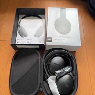 ボーズ(BOSE)のBose QuietComfort 35 wireless (ヘッドフォン/イヤフォン)