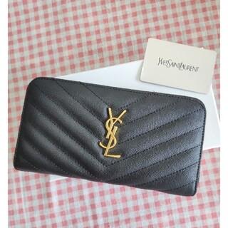 イヴサンローランボーテ(Yves Saint Laurent Beaute)の❤大人気❤☆さいふ☆Saint Laurent❤サンローラン 長財布 小銭入れ (コインケース)