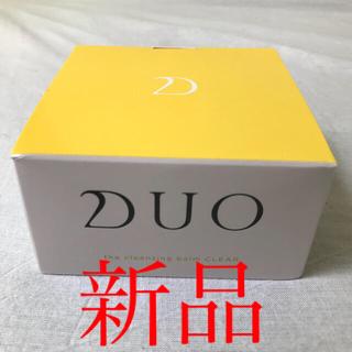 DUO(デュオ) ザ クレンジングバーム クリア(90g)【新品】