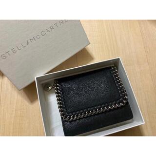Stella McCartney - ステラマッカートニー 財布 三つ折り 黒