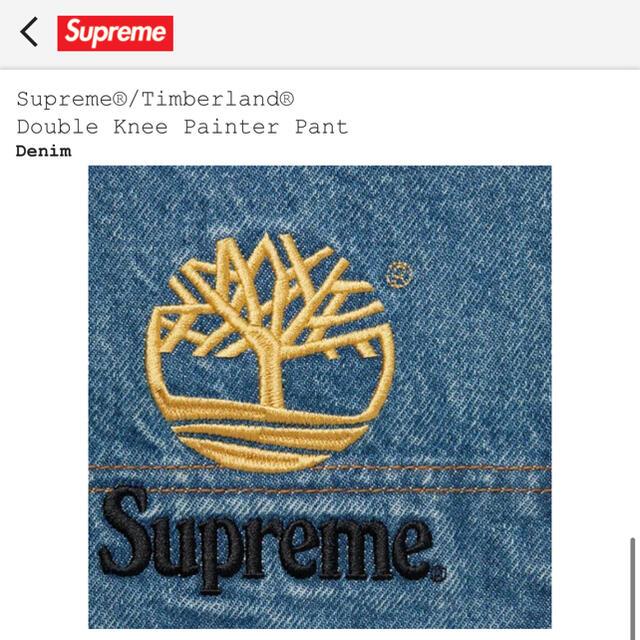 Supreme(シュプリーム)のSupreme Timberland シュプリーム ティンバーランド ペインター メンズのパンツ(ワークパンツ/カーゴパンツ)の商品写真