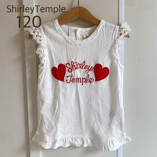 シャーリーテンプル(Shirley Temple)の美品 シャーリーテンプル ノースリーブ Tシャツ ハート 白 120 ホワイト(Tシャツ/カットソー)