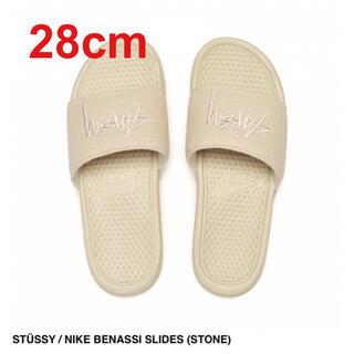 STUSSY - STUSSY / NIKE BENASSI SLIDES (STONE) 28