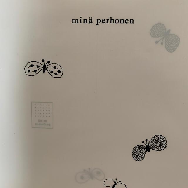 mina perhonen(ミナペルホネン)の♡hana様専用♡ミナペルホネントレイ小 ハンドメイドの生活雑貨(キッチン小物)の商品写真