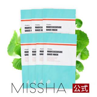 MISSHA - アピュー マデカソ CICA  シートマスク パック 7枚