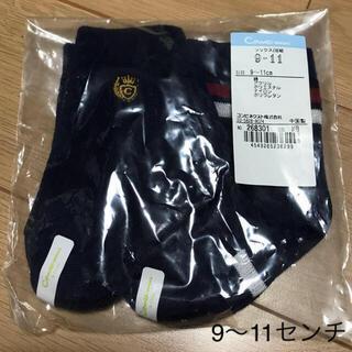 コンビミニ(Combi mini)の9〜11センチ 靴下 2足セット(靴下/タイツ)