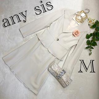 エニィスィス(anySiS)のany sis エニィスイス アイボリーフォーマルスーツM♡安心の匿名配送♡(スーツ)