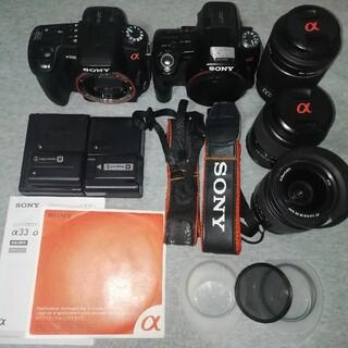 SONY - SONY a350  a55