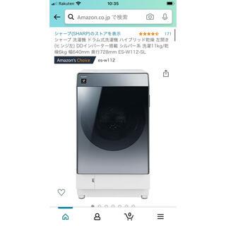 SHARP - SHARP ドラム式洗濯機
