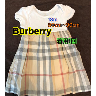 BURBERRY - Burberry 18M ワンピース 正規店購入品