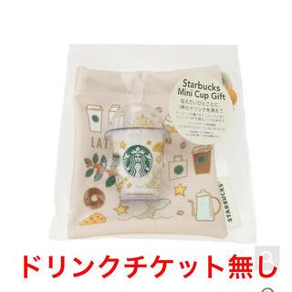 スターバックスコーヒー(Starbucks Coffee)のスターバックス ミニカップギフト ルーツ 25周年 スタバ(容器)